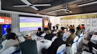 心力集团第二届轻钢装配式建筑与装饰行业创新峰会顺利召开