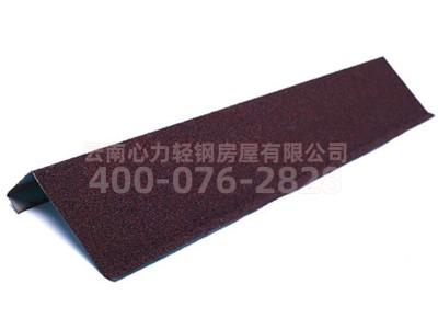 彩石金属瓦配件泛水板