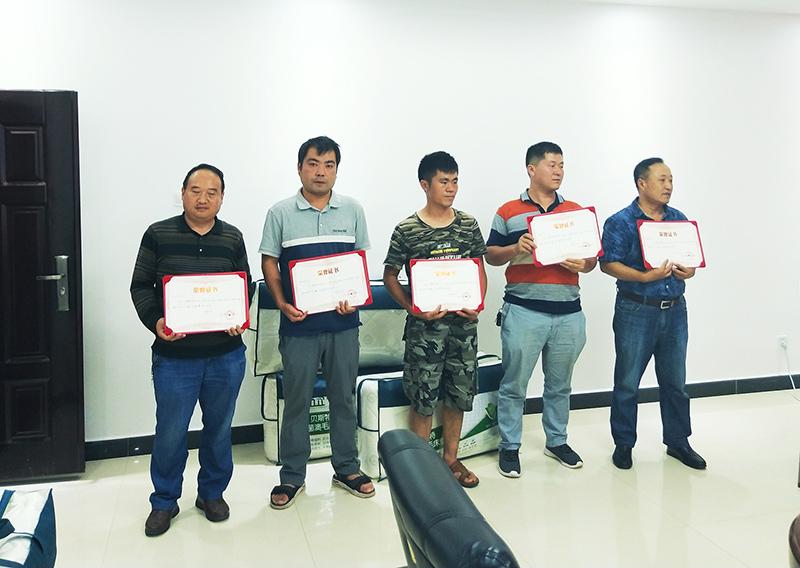 获得荣誉服务团队