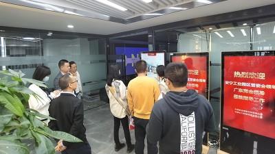 安宁工业园区管委会、广东商会、云南新金刚新材料有限公司到访心力