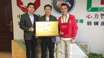 心力集团荣获中国电子商务第五届牛商争霸赛云南赛区成交王!