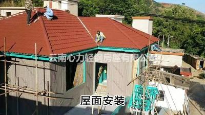轻钢别墅屋面系统要用到哪些材料?