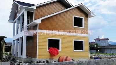 云南德宏农村轻钢自建房案例,从设计到建造完工详细流程