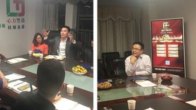 杭州天晶建材有限公司、中建屋(北京)科技发展有限公司与我公司合作