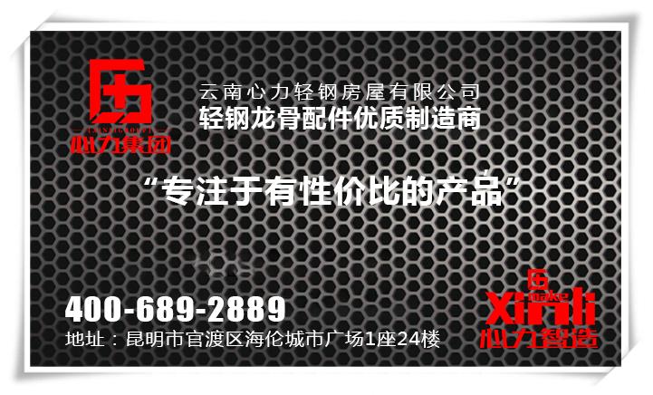 微信图片_20200316084414_01