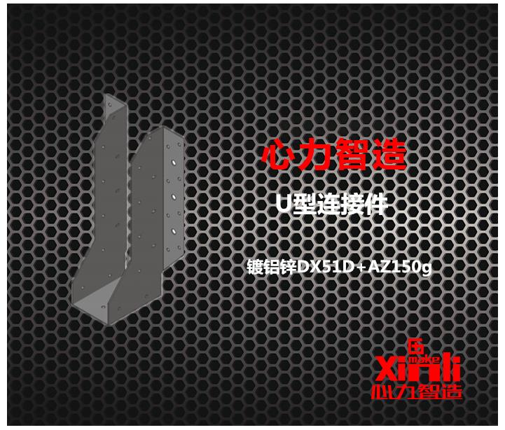 微信图片_20200316084414_04