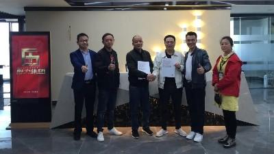 【心力万维】科维纳全屋定制家具与心力集团签署战略合作协议