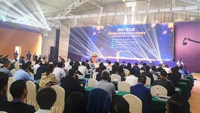 心力集团参加第五届国际装配式建筑前沿技术和应用高峰论坛