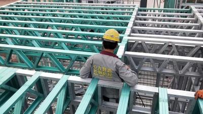 轻钢别墅楼面系统结构材料详解