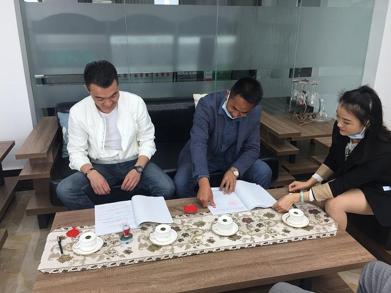心力集团-客户签署战略合作协议书