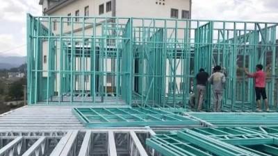心力集团高级结构设计师陈礼平:浅谈轻钢结构技术