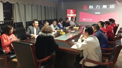 7位企业家联合到访心力集团,共商轻钢装配式建筑行业合作发展!