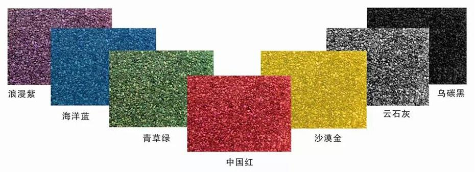 云南心力轻钢房屋有限公司-沥青瓦颜色种类