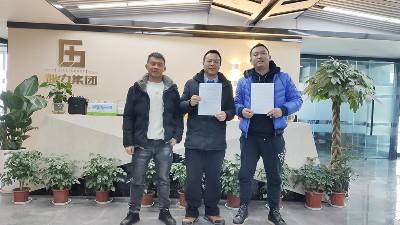 祝贺心力集团与寻甸县刘总成功签订轻钢装配式建筑委托设计合同!