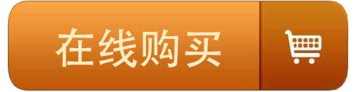 云南心力轻钢房屋有限公司在线购买