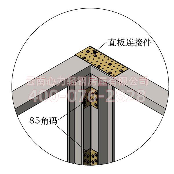 直板连接件安装图02