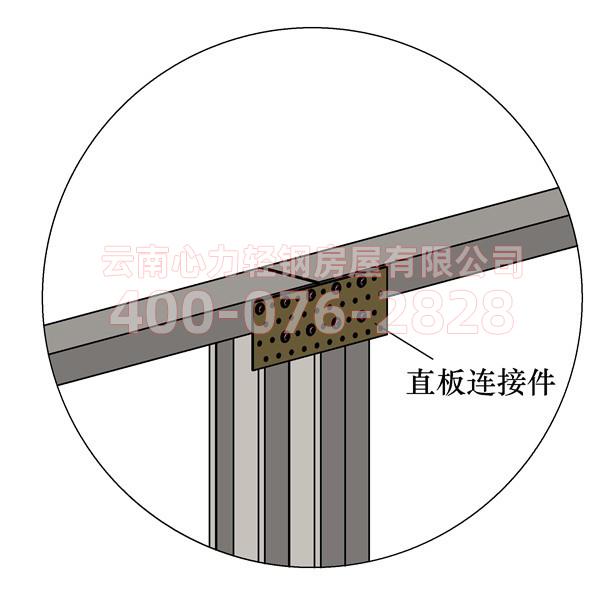 直板连接件安装图03