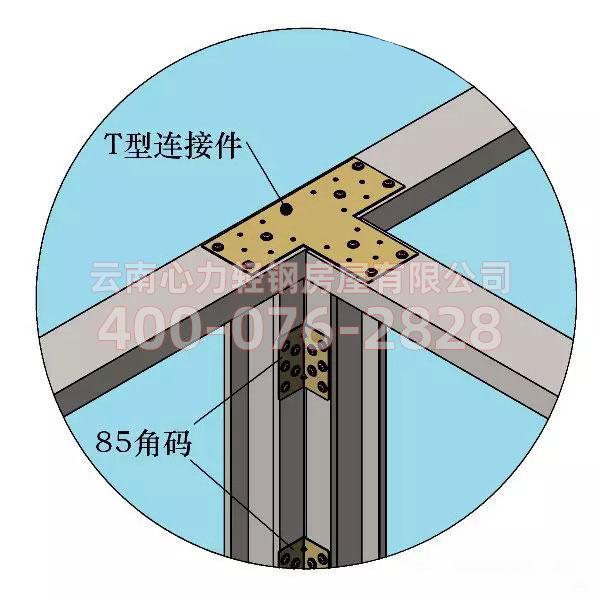 T型连接件安装图