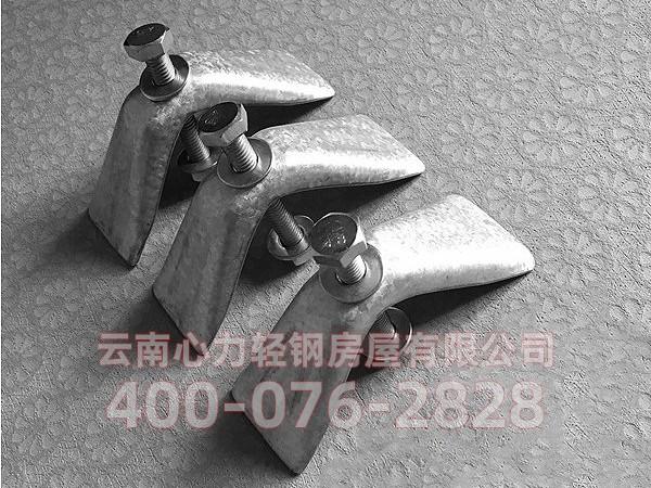 心力轻钢别墅房屋专用轻钢龙骨连接件小拉带紧固件