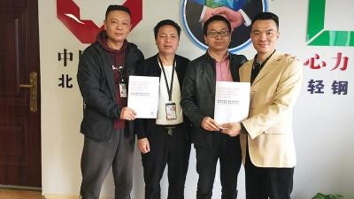 云南心力轻钢房屋有限公司与昆明朗威建筑工程公司签订地胶供应协议