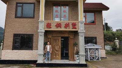 杨总到访贵州分公司,携手共赢谋发展!