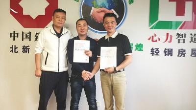 心力集团与龚德彬总经理达成战略合作,签署瓷砖供应合作协议!
